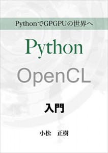 Buy the Python OpenCL Nyuumon: Python de GPGPU no sekaihe (Japanese Edition) book