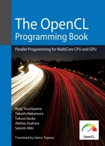 Buy the The OpenCL Programming Book book