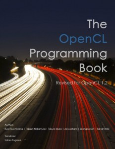 Buy the OpenCL Programming Book - revised for OpenCL 1.2 book