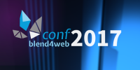 Second International Blend4Web Conference in May 2017