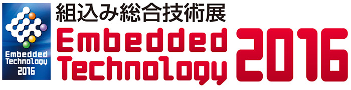 Embedded Technology Event