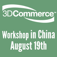 Learn more about 2020 3D Commerce Workshop - China